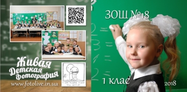 3_oblozhka_knizhnaja_20x20_12_¬«»¿∩