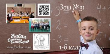 oblozhka_knizhnaja_20x20_10_¬«»¿∩_(2)