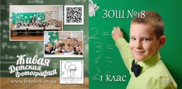 9__oblozhka_knizhnaja_20x20_12_¬«»¿∩